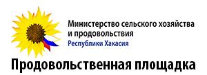 Продовольственная площадка Минсельхозпрод РХ
