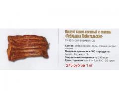 Деликатесы колбасы